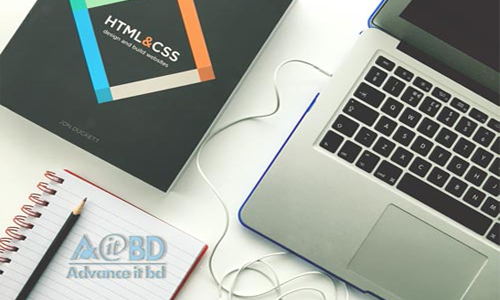 advance web design training in Dhaka Bangladesh
